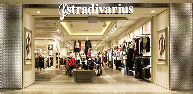 """Stradivarius. Sau de ce """"De Puta Madre"""" nu-i cel mai prost mesaj de pe un tricou 3"""