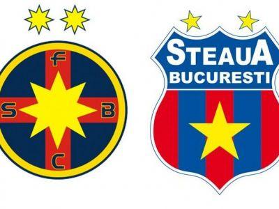 De ce FCSB e și nu e Steaua 5