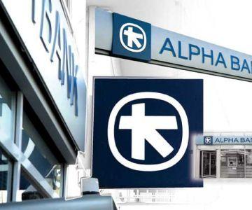 Alpha Bank îți vrea fiica Omega Tută 4