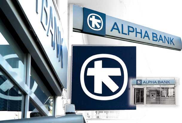 Alpha Bank îți vrea fiica Omega Tută 8