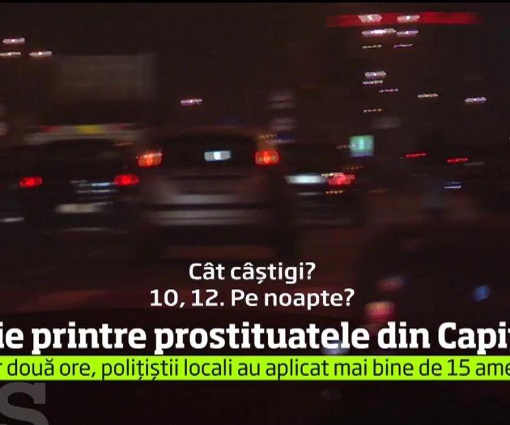 Prostituatele, dovada că nu ne pasă de femei 9