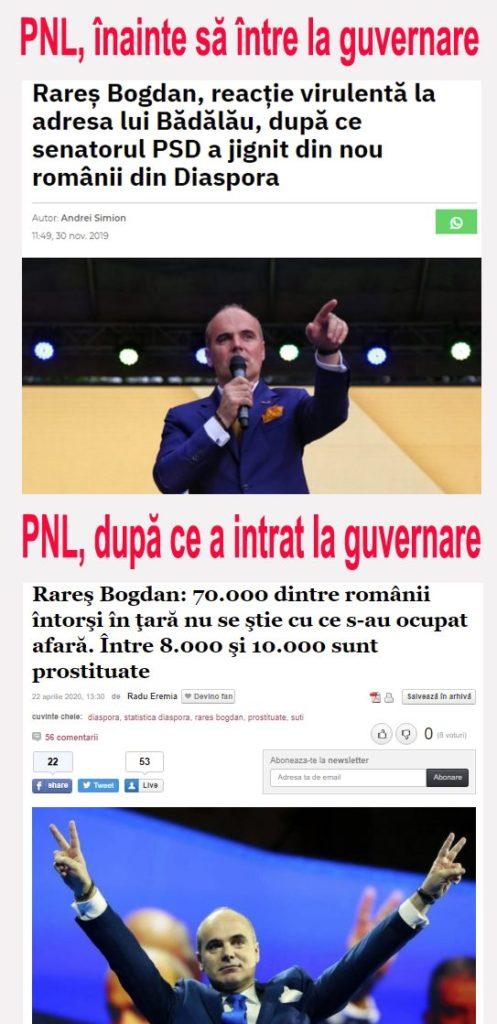 """Premiile """"Păr pe Splină"""" – ed. I 2"""